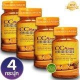 ราคา Doctor C Nano Vitamin C Zinc ด๊อกเตอร์ ซี นาโน หรือ Cc Nano ซีซี นาโน วิตามินซี ซิงค์ 1000 Complex 4 กล่อง 30 เม็ด 1 กล่อง Doctor C ใหม่