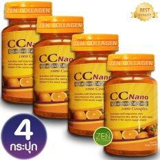 ซื้อ Doctor C Nano Vitamin C Zinc ด๊อกเตอร์ ซี นาโน หรือ Cc Nano ซีซี นาโน วิตามินซี ซิงค์ 1000 Complex 4 กล่อง 30 เม็ด 1 กล่อง ถูก กรุงเทพมหานคร