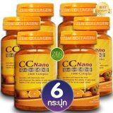 ขาย Doctor C Nano Vitamin C Zinc ด๊อกเตอร์ ซี นาโน หรือ Cc Nano ซีซี นาโน วิตามินซี ซิงค์ 1000 Complex 6 กล่อง 30 เม็ด 1 กล่อง กรุงเทพมหานคร ถูก