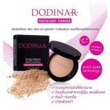 ราคา Dodinar Photoshop Powder แป้งโฟโต้ช้อป 13G D3 ผิวสองสี Dodinar กรุงเทพมหานคร