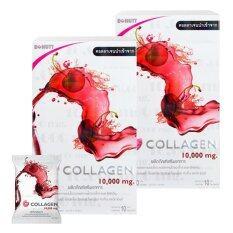 ขาย Donut Collagen 10000 Mg Cherry โดนัท คอลลาเจน กลิ่นเชอร์รี่ 10 ซอง X 2 กล่อง ถูก