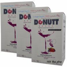 ทบทวน Donut Collagen 10000 Mg โดนัท คอลลาเจน กลิ่นมิกซ์เบอร์รี่ 10ซอง X 3กล่อง Donut