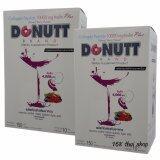 ราคา Donut Collagen 10000 Mg โดนัท คอลลาเจน กลิ่นมิกซ์เบอร์รี่ 10ซองX2กล่อง ที่สุด