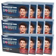 ทบทวน Donut Collagen M Plus 15000Mg Grape Flavour โดนัทคอลลาเจน เอ็ม พลัส สูตรพิเศษเฉพาะท่านชาย บรรจุ 10 ซอง 12 กล่อง Donutt Brand
