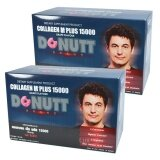 ซื้อ Donut Collagen M Plus 15000Mg Grape Flavour โดนัทคอลลาเจน เอ็ม พลัส สูตรพิเศษเฉพาะท่านชาย บรรจุ 10 ซอง 2 กล่อง Donutt Brand ถูก