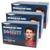 ขาย Donut Collagen M Plus 15000Mg Grape Flavour โดนัทคอลลาเจน เอ็ม พลัส สูตรพิเศษเฉพาะท่านชาย บรรจุ 10 ซอง 3 กล่อง ผู้ค้าส่ง