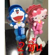 ขาย ที่เสียบแปรงสีฟัน Doraemon Hello Kitty 2ชิ้น กรุงเทพมหานคร