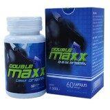 Double Maxx ดับเบิ้ลแม็กซ์ 60 แคปซูล 1กระปุก กรุงเทพมหานคร