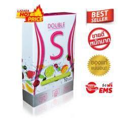 ซื้อ Double S อาหารเสริมควบคุมน้ำหนัก ดักไขมัน ดันหุ่นฟิต 10 แคปซูล X 1 กล่อง Double S เป็นต้นฉบับ