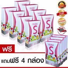ราคา Double S Japan ผลิตภัณฑ์อาหารเสริมลดน้ำหนักดับเบิ้ลเอส 8 แถม 4 กล่อง 10 แคปซูล กล่อง ใน กรุงเทพมหานคร