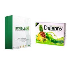 ซื้อ Double S ดับเบิ้ล เอส Reperfect ลดน้ำหนัก 30 Cps Detenny Detox 10 ซอง Double S