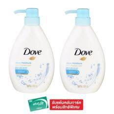 ทบทวน ซื้อคู่ราคาพิเศษ Dove โดฟ ครีมอาบน้ำ อควา มอยเจอร์ 550 มล สีฟ้าอ่อน
