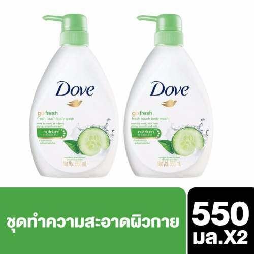 Dove Liquid Soap Go Fresh Fresh Touch (550 ml) [2 bottles] ครีมอาบน้ำโดฟ โกเฟรช เฟรชทัช บอดี้ วอช ปริมาณสุทธิ 550 มล. (2 ขวด)