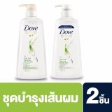 ขาย Dove Shampoo Hair Fall Rescue Green 480 Ml And Dove Hair Conditioner Hair Fall Rescue Green 460 Ml ราคาถูกที่สุด