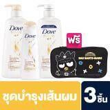 ราคา Dove Shampoo Nourishing Oil Care Gold 480 Ml And Dove Hair Conditioner Nourishing Oil 460 Ml Free Dove Shampoo Nourishing Oil Care Gold 170 Ml เป็นต้นฉบับ