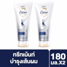 ขาย Dove Therapy Treatment Conditioner Dark Blue 180 Ml 2 Bottles Dove ใน กรุงเทพมหานคร