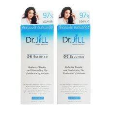 ขาย Dr Jill G5 Essenceเอสเซ้นส์น้ำนมเข้มข้นด๊อกเตอร์จิล 30 Ml 2 ขวด ออนไลน์ ใน กรุงเทพมหานคร
