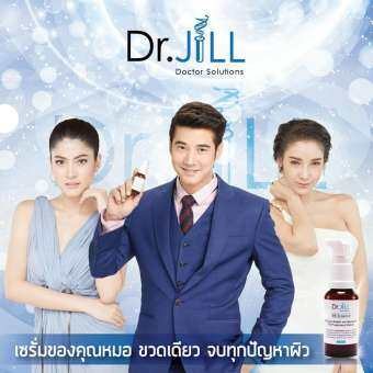 DR.JILL G5 ESSENCE 30 ml. ( 1 ขวด  )