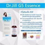 ขาย ซื้อ Dr Jill G5 Essenceเอสเซ้นส์น้ำนมเข้มข้นด๊อกเตอร์จิล30Ml 1ขวด กรุงเทพมหานคร