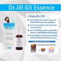 โปรโมชั่น Dr Jill G5 Essenceเอสเซ้นส์น้ำนมเข้มข้นด๊อกเตอร์จิล30Ml 1ขวด ถูก