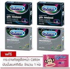 ขาย Durex ชุดเซ็ตถุงยางอนามัยบักอึดสองเกลอร่างใหญ่ แพ็ค4 Durex ใน กรุงเทพมหานคร