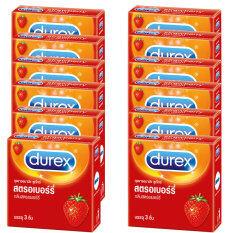 ขาย ซื้อ Durex Strawberryดูเร็กซ์ สตรอเบอร์รี่ 12 กล่อง กล่องละ 3 ชิ้น กรุงเทพมหานคร