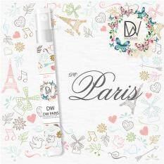 ซื้อ Dw ปารีส มินิไชส์ Perfume ถูก