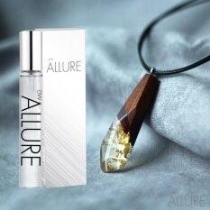 น้ำหอม ดีดับบลิว อลัว Dw Allure Perfume 30 Ml สมุทรปราการ