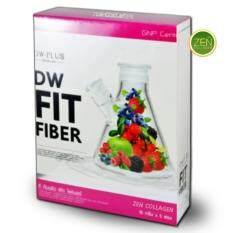 ราคา Dw Fit Fiber Detox ดี ดับบลิว ฟิต ไฟเบอร์ ดีท๊อกซ์ อาหารเสริมลดน้ำหนัก ล้างสารพิษช่วยการขับถ่าย ขับของเสีย หุ่นสวย ผิวใส ลำใส้สะอาด เซ็ต 1 กล่อง 5 ซอง กล่อง เป็นต้นฉบับ