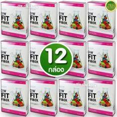โปรโมชั่น Dw Fit Fiber Detox ดี ดับบลิว ฟิต ไฟเบอร์ ดีท๊อกซ์ อาหารเสริมลดน้ำหนัก ล้างสารพิษช่วยการขับถ่าย ขับของเสีย หุ่นสวย ผิวใส ลำใส้สะอาด เซ็ต 12 กล่อง 5 ซอง กล่อง