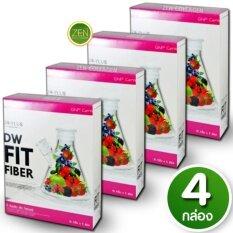 ขาย Dw Fit Fiber Detox ดี ดับบลิว ฟิต ไฟเบอร์ ดีท๊อกซ์ อาหารเสริมลดน้ำหนัก ล้างสารพิษช่วยการขับถ่าย ขับของเสีย หุ่นสวย ผิวใส ลำใส้สะอาด เซ็ต 4 กล่อง 5 ซอง กล่อง ผู้ค้าส่ง