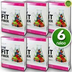 ขาย Dw Fit Fiber Detox ดี ดับบลิว ฟิต ไฟเบอร์ ดีท๊อกซ์ อาหารเสริมลดน้ำหนัก ล้างสารพิษช่วยการขับถ่าย ขับของเสีย หุ่นสวย ผิวใส ลำใส้สะอาด เซ็ต 6 กล่อง 5 ซอง กล่อง Dw เป็นต้นฉบับ