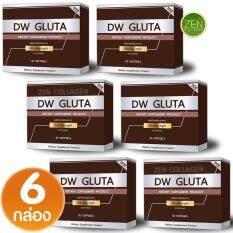 Dw Gluta ดีดับเบิ้ลยู กลูต้า หน้าเด็ก อาหารเสริมเพื่อผิวขาว กระจ่างใส ย้อนวัยผิว คืนความอ่อนเยาว์ สูตรใหม่ มี อ ย ขาวไวยิ่งขึ้น เซ็ต 6 กล่อง 30 ซอฟเจล กล่อง เป็นต้นฉบับ
