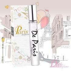ขาย น้ำหอม ดีดับบลิว ปารีส Dw Paris Perfume 30 Ml Dw Perfume ผู้ค้าส่ง