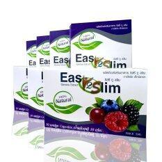 ขาย Easy2Slim อีซี่ทรูสลิมอาหารเสริมลดน้ำหนัก 150 เม็ด