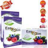 ซื้อ Easy2Slim อาหารเสริมลดน้ำหนัก อิ่มไว ไม่ทานจุกจิก 70 แคปซูล ถูก