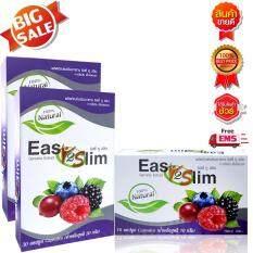ขาย Easy2Slim อาหารเสริมลดน้ำหนัก อิ่มไว ไม่ทานจุกจิก 70 แคปซูล ถูก กรุงเทพมหานคร