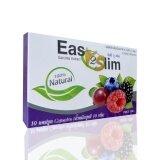 ขาย Easy2Slim Seta อีซี่ทรูสลิมอาหารเสริมลดน้ำหนัก 10 เม็ด ถูก ใน กรุงเทพมหานคร