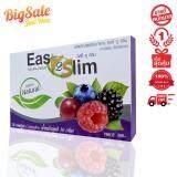 ซื้อ Easy2Slim Seta อีซี่ทรูสลิมอาหารเสริมลดน้ำหนัก 10 เม็ด ถูก ใน กรุงเทพมหานคร