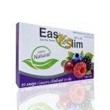 ราคา Easy2Slim Seta อีซี่ทรูสลิมอาหารเสริมลดน้ำหนัก 10 เม็ด เป็นต้นฉบับ Easy2Slim