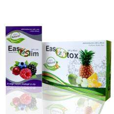 ขาย Easy2Slim Easy2Dtox อีซี่ทรูสลิมอาหารเสริมลดน้ำหนัก Setc Easy2Slim