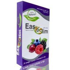 ขาย Easy2Slimผลิตภัณฑ์อาหารเสริม ลดน้ำหนัก 30 เม็ด ทานได้ 1 เดือน Easyslim เป็นต้นฉบับ