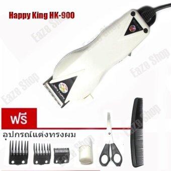 Eaze Proclipper ปัตตาเลี่ยนไฟฟ้าตัดแต่งผม รุ่น HK-900 ( White)