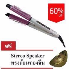 ขาย Eaze เครื่องม้วนผมไฟฟ้า Sonar Curling Iron Model Sn 20 White Pink แถมฟรี Stereo Speaker ทรงก้อนทองจีน ถูก ใน ไทย