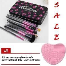 ส่วนลด สินค้า เซ็ตแปรง Lime Crime 12 ชิ้น Black 1 กล่อง แถมฟรี ที่ทำความสะอาดแปรง รูปหัวใจ Pink 1ชิ้น มูลค่า 179บาท