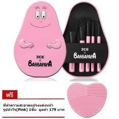 ขาย ซื้อ เซตแปรงแต่งหน้า 3Ce Barbapapa Brush Kit 5ชิ้น 1กล่อง แถมฟรี ที่ทำความสะอาดแปรง รูปหัวใจ Pink 1ชิ้น มูลค่า 179บาท