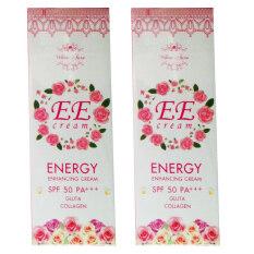 ราคา Ee Cream Energy Enhancing Cream By White Aura 100G 2 กล่อง ใหม่