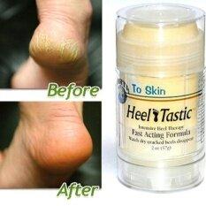Egb Heel Tastic ครีมแก้เท้าแตก เท้าด้าน ศอกด้าน ส้นเท้าแตก ผิวเเห้ง หน้าหนาว สุขภาพ ความงาม By Elegantb.