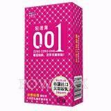 ซื้อ ถุงยางอนามัย รุ่น 01 12 ชิ้น 1กล่อง Size 52 Mm 1กล่อง สีชมพู Okamoto ออนไลน์