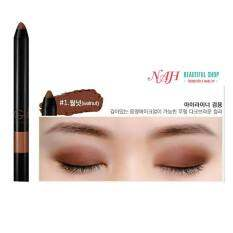 Eglips Eyeshadow Stick สี 01 Walnut สีน้ำตาล 2 G 1 แท่ง เป็นต้นฉบับ